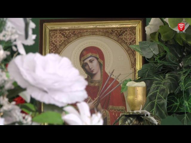 Телеканал ВІТА новини 2017-11-08 Похорон у розстрочку