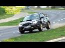 Paweł Łuczkiewicz / Ł. Krużel - Subaru Impreza WRX STi - KJS XII Rajd Mielecki Mielec 09-09-2012