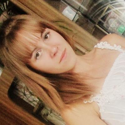 Алёна Камышлова, 8 сентября 1999, Стерлитамак, id170070400