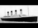 Титаник за 30 секунд