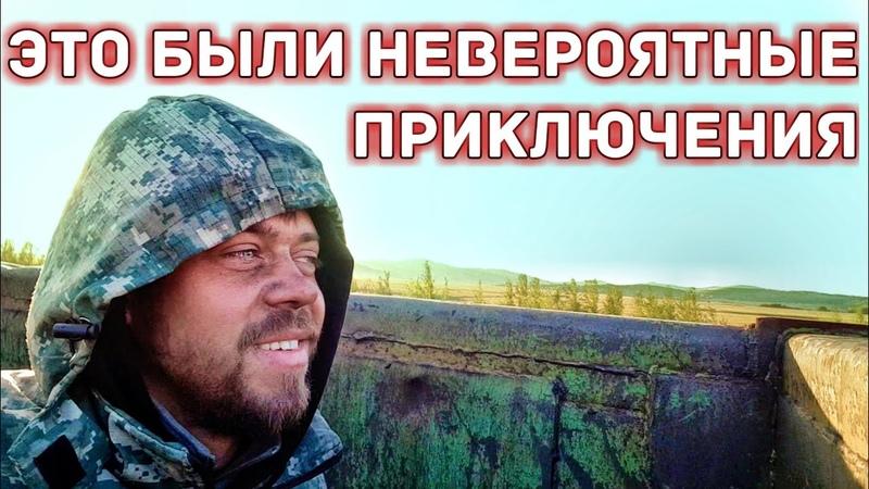 На грузовых поездах во Владивосток. Это было незабываемое путешествие!