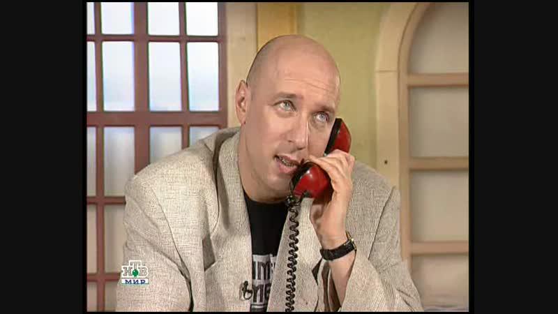 Камера смеха НТВ Мир 26 09 2007