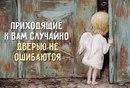Наталия Онищенко фото #48