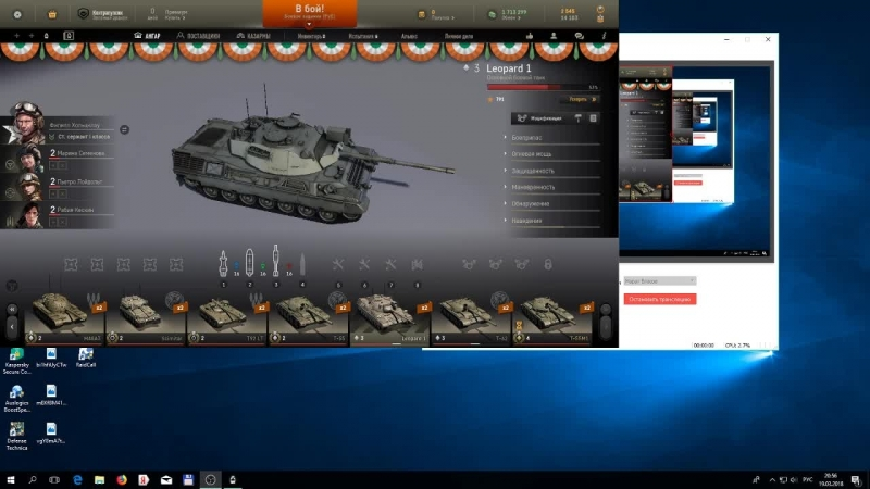 Live: Марат Власов