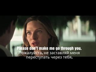 Don't make me go through you