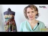 Швейная машинка. Видео урок 9 от Burda - косая бейка своими руками
