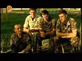 მეომრები რუსეთ საქართველოს ომი