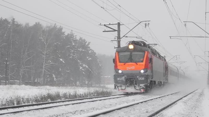 ЭП20-058 с поездом №739 Москва-Брянск в сильный снегопад, перегон Калуга-2 - Воротынск.