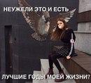 Никита Бельтюков фото #10