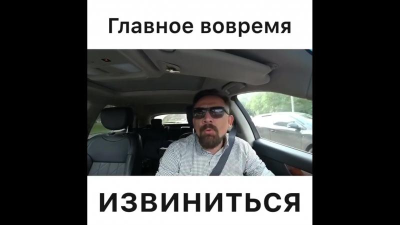 Demidov_avtoradio_video_1534842163266.mp4
