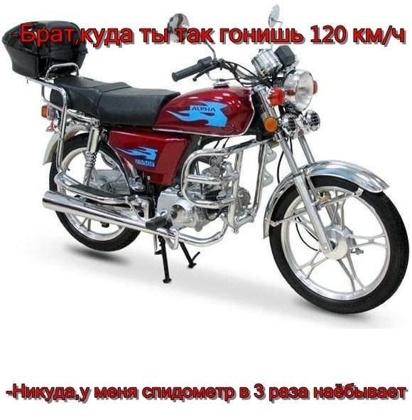 мопеды 110сс #10