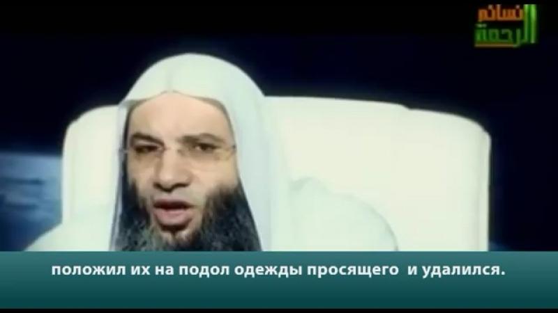 Шейх Мухаммад Хасан Получения удела через мольбу