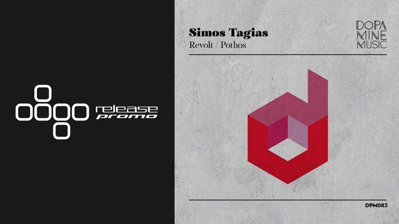 Simos Tagias - Pothos [Dopamine Music]