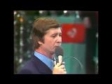 Признание в любви - Виктор Вуячич (Песня 76) 1976 год