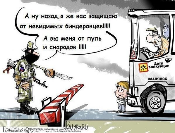 При попытке штурма аэродрома в Краматорске силовиками уничтожено 40 боевиков - Цензор.НЕТ 2424