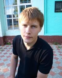 Андрей Штронда, 3 апреля , Набережные Челны, id32426173
