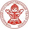 Чувашский государственный ТЕАТР КУКОЛ  Чебоксары