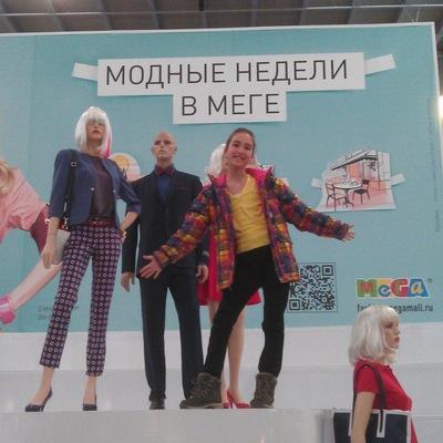 Алеся Вовк, 28 марта , Москва, id208001008
