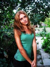 Елена Болотова, 11 декабря , Энгельс, id27935896