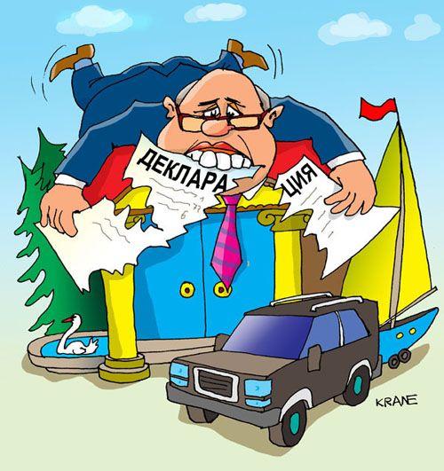 Таганрогские чиновники отчитались о своих доходах