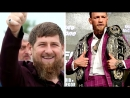 [Andrey Antonov MMA] КОНОР МАКГРЕГОР НАЕХАЛ НА РАМЗАНА КАДЫРОВА ! РЕАКЦИЯ АРТЕМА ЛОБОВА НА БОЙ КОНОРА