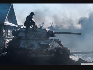 Т-34 (2018) трейлер