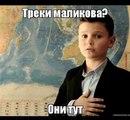 Дмитрий Маликов фото #23