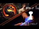 I2 школаI Mortal Kombat gameplay. Миргород