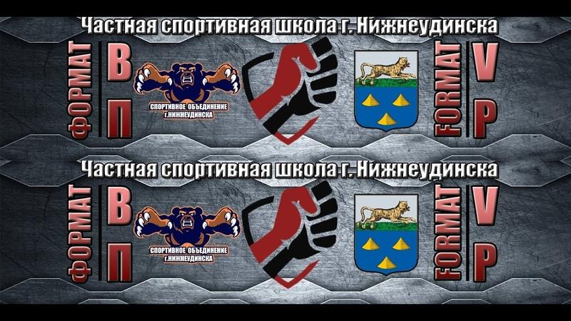 FORMAT VP / ФОРМАТ ВП - Частная спортивная школа г. Нижнеудинска
