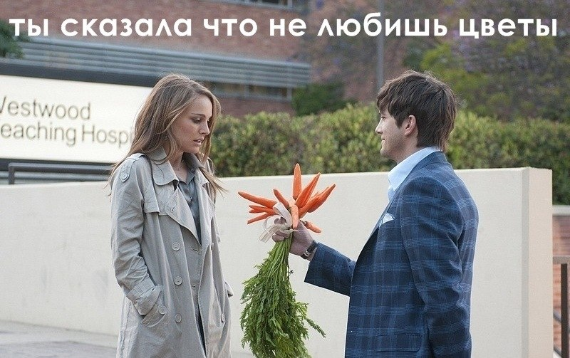http://cs309516.vk.me/v309516185/eba6/3W9Bs3DyAHo.jpg