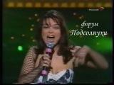 Н.Королева - буги (бенефис В.Винокура) 2004  *форум Подсолнухи