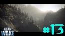 Alan Wake 13 ПРАВДА