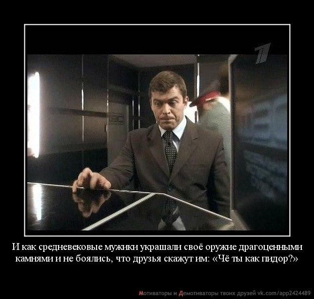 http://cs417830.vk.me/v417830539/5721/Vc45ZtC8WeQ.jpg