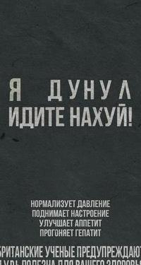 Дмитрий Фоменко, 23 марта 1993, Харьков, id207779181