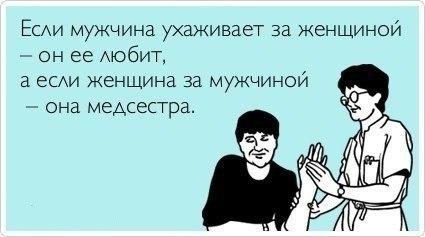 Фото №456253932 со страницы Юли Хасиневич
