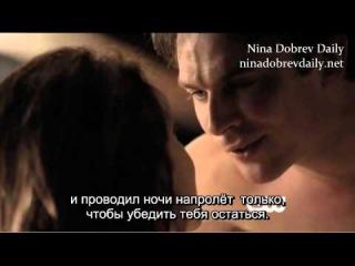 Деймон и Елена - Дневники Вампира - отрывок - 1 серия 5 сезон *_*
