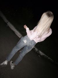 Аватар пользователя: Анастасия Севастополева