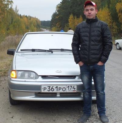 Алексей Пырякин, 14 января 1994, id57471210