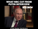 When Putin got too real for Megyn Kelly