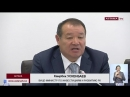 Казахстанцы начнут платить за общедомовые нужды дифференцированно МИР РК