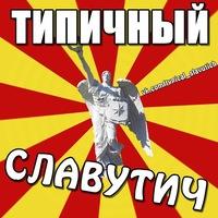 http://cs424416.vk.me/v424416300/916/x_WCWt64ARQ.jpg