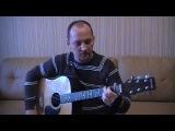 Как играть песню Виктора Цоя - Печаль (аккорды и текст)