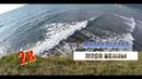 Геленджик, февральские волны и море