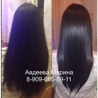 Кератиновое выпрямление волос москва недорого