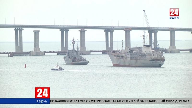 Украинские военные корабли «Донбасс» и «Корец» направляются в сторону Бердянска