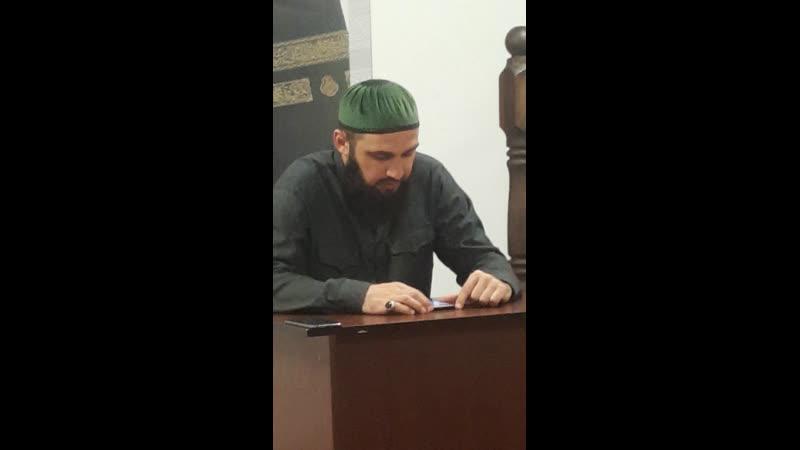 Live Шамиль Аш-Шафиий | Уроки по Исламу