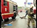 Пожар в ивановском торговом центре оказался условным