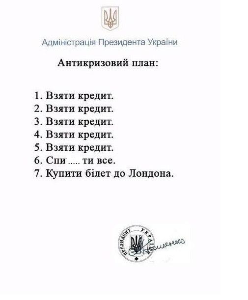 Минские соглашения не работают из-за нарушения боевиками режима прекращения огня, - Порошенко - Цензор.НЕТ 9785