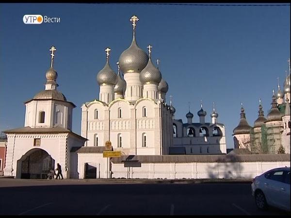 В Ярославле откроется второй набор в Школу туристских волонтеров