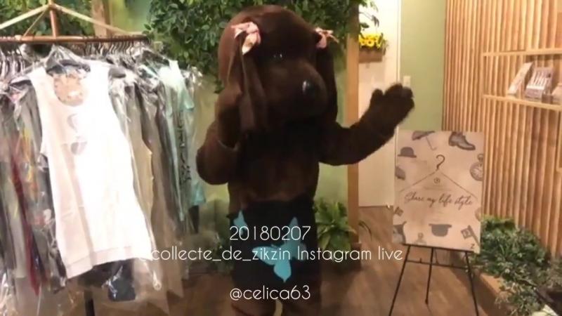 [2018.02.07] collecte_de_zikzin Instagram Live